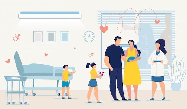 Médecin, famille heureuse et nouveau-né à ward Vecteur Premium