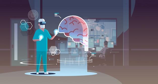Médecin De Sexe Masculin Portant Des Lunettes Numériques à La Recherche De La Réalité Virtuelle Cerveau Organe Humain Anatomie Soins De Santé Vecteur Premium