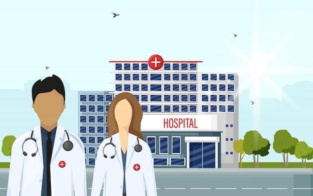 Médecins au style plat de l'hôpital. concept de centre médical. jeune médecin pratiquant, homme et femme, bâtiment de l'hôpital Vecteur Premium