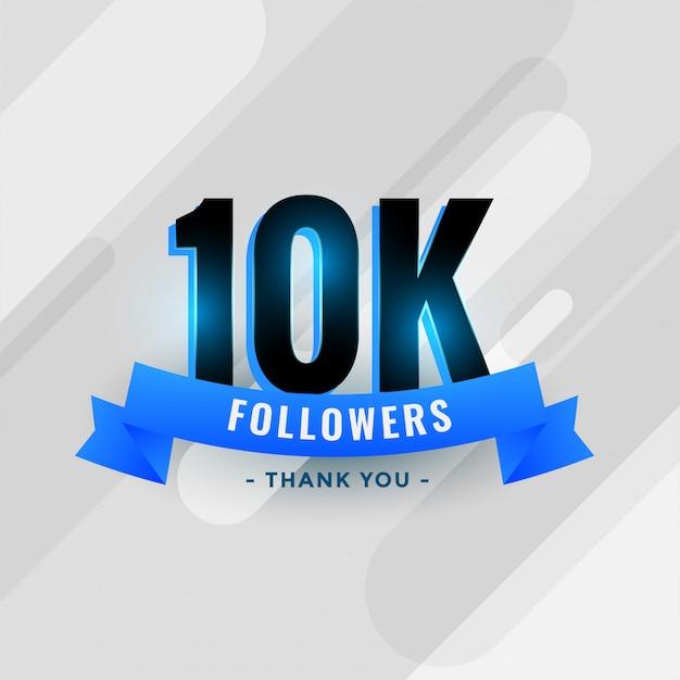 Médias sociaux 10k adeptes ou 10000 abonnés merci bannière Vecteur gratuit
