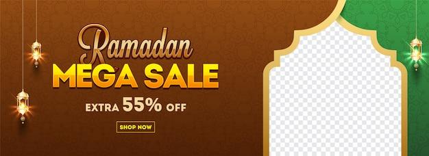Mega sale, remise de 55% et meilleure offre en-tête ou interdiction de site web Vecteur Premium