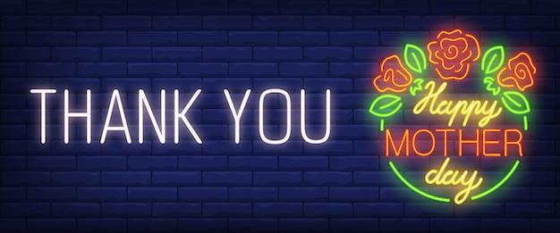 Merci, bonne fête des mères néon texte avec des fleurs Vecteur gratuit