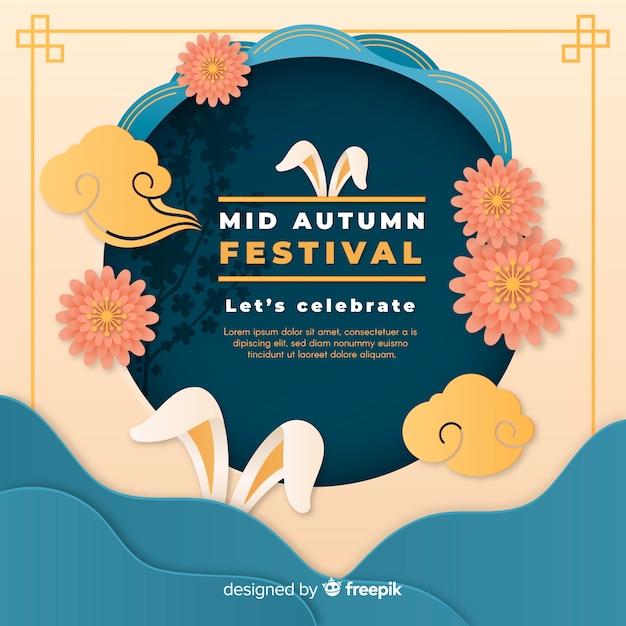 Mi-automne composition de festival avec le style de papier Vecteur gratuit