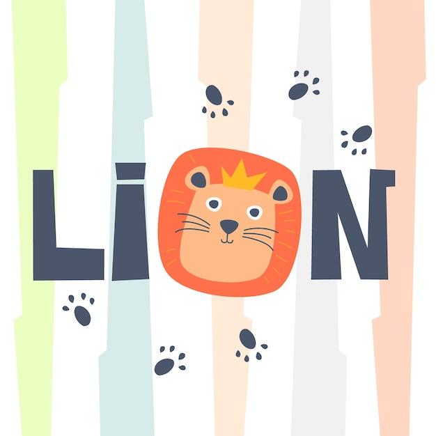 Mignon heureux lion souriant Vecteur Premium