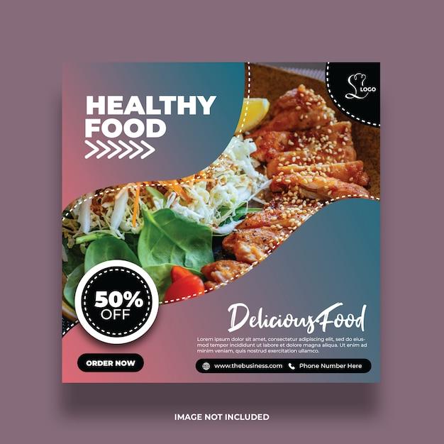 Minimal Propre Délicieux Restaurant Alimentaire Médias Sociaux Poster Modèle Abstrait Coloré Vecteur Premium