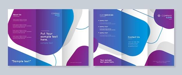 Modèle Abstrait Pour Brochure à Trois Volets Avec Recto Et Verso Vecteur Premium