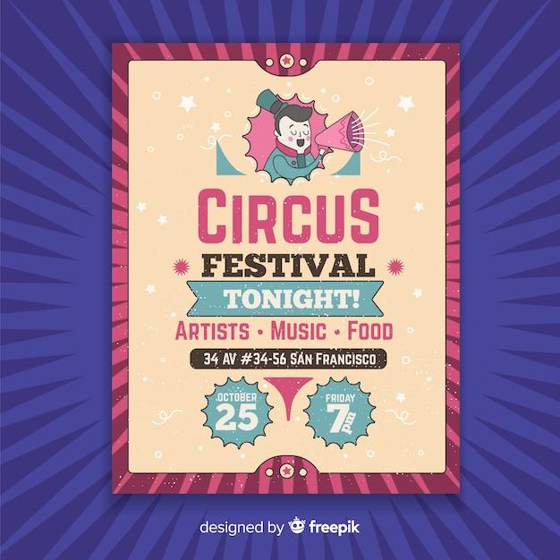 Modèle d'affiche de cirque vintage Vecteur gratuit