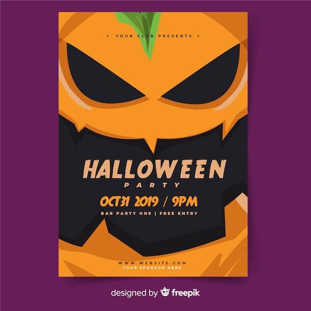 Modèle d'affiche fête citrouille halloween courbé Vecteur gratuit