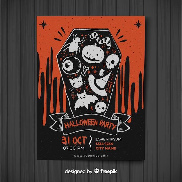 Modèle d'affiche de la fête d'halloween moderne Vecteur gratuit
