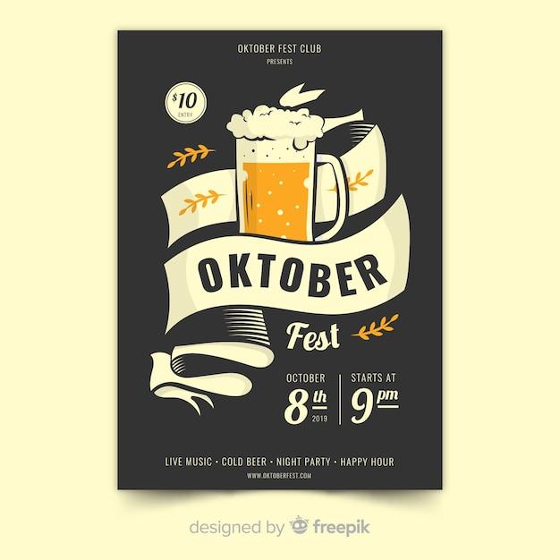 Modèle D'affiche Oktoberfest Design Plat Vecteur Premium