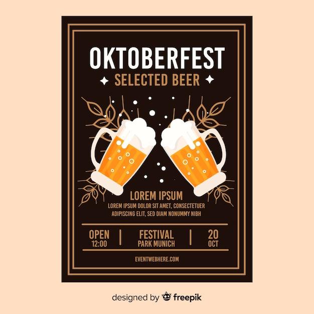 Modèle d'affiche oktoberfest design plat Vecteur gratuit