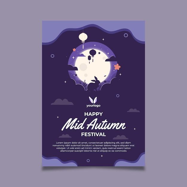 Modèle D'affiche Pour Le Festival De La Mi-automne Vecteur Premium
