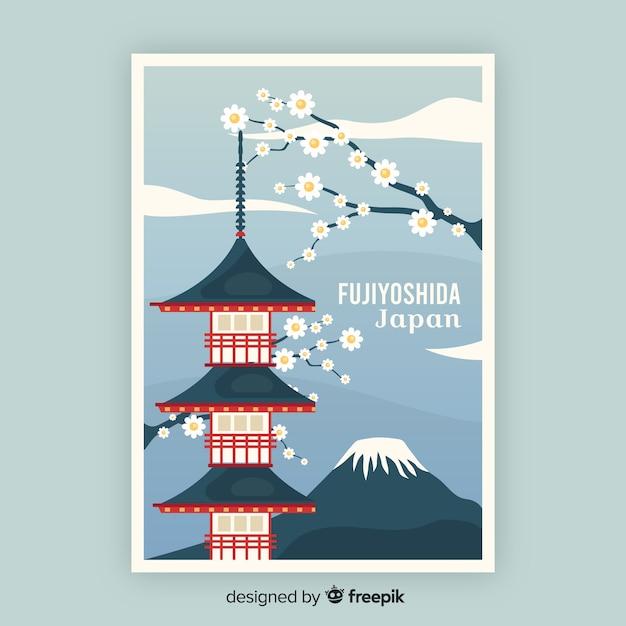 Modèle d'affiche promotionnelle rétro du japon Vecteur gratuit