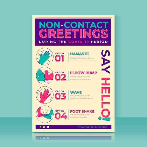 Modèle D'affiche De Salutations Sans Contact Vecteur gratuit