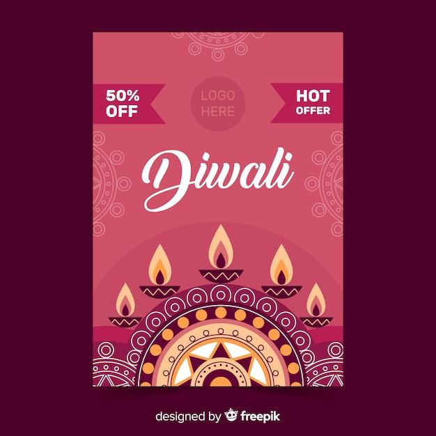 Modèle d'affiche de vente design plat diwali Vecteur gratuit