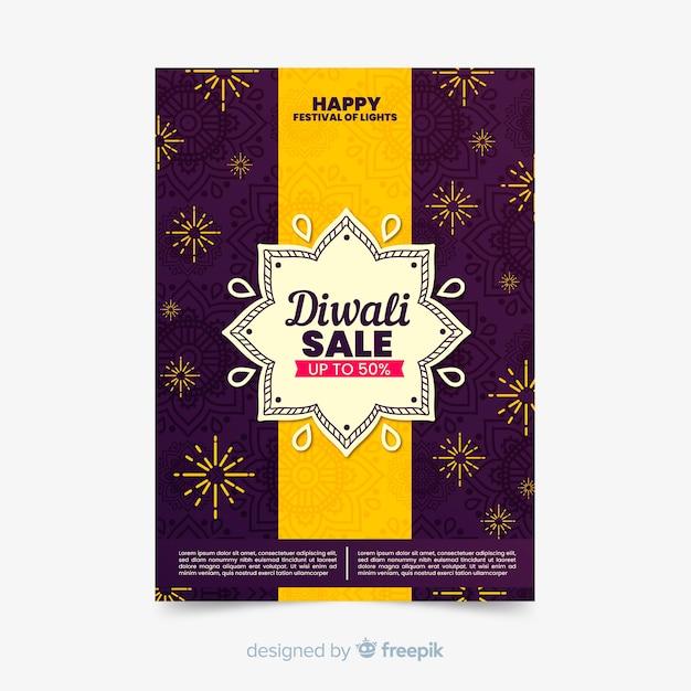 Modèle D'affiche De Vente Diwali Au Design Plat Vecteur gratuit