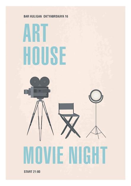 Modèle D'affiche Verticale Pour La Nuit Du Film D'art Vecteur Premium