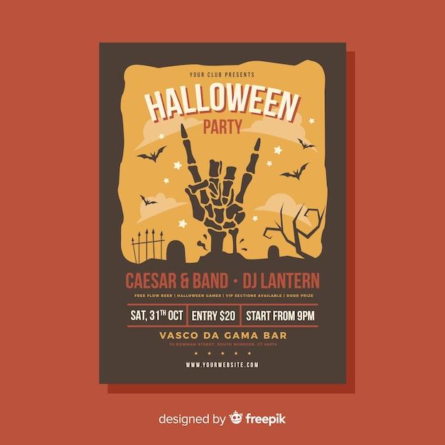 Modèle d'affiches de fête halloween effrayant avec design plat Vecteur gratuit