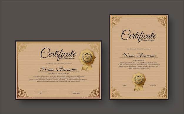 Modèle D'attribution De Certificat Classique Vecteur Premium