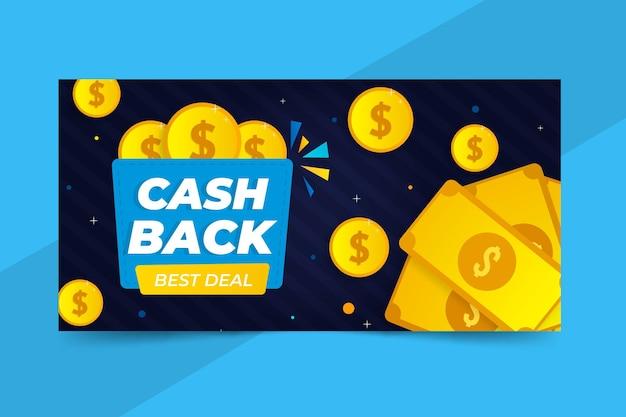 Modèle De Bannière De Cashback Avec De L'argent Vecteur gratuit