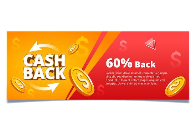 Modèle De Bannière De Cashback Vecteur Premium