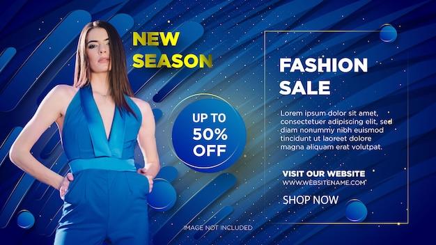 Modèle de bannière élégante. vente de mode Vecteur Premium