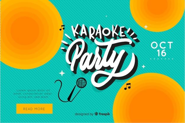 Modèle de bannière de fête karaoké à plat Vecteur gratuit