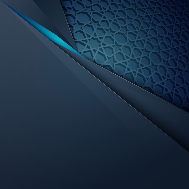 Modèle de bannière de fond abstrait Vecteur Premium
