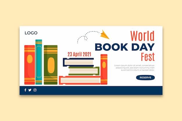 Modèle De Bannière Horizontale De La Journée Mondiale Du Livre Vecteur gratuit