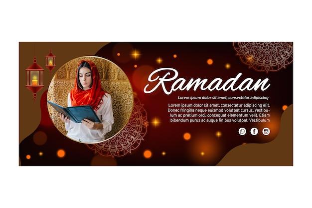Modèle De Bannière Horizontale Pour Le Ramadan Vecteur gratuit