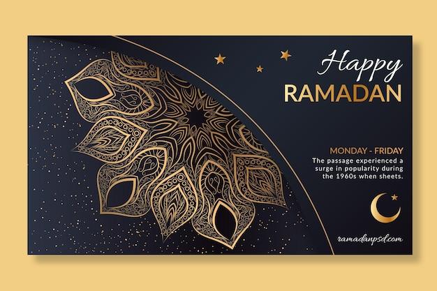 Modèle De Bannière Horizontale Ramadan Vecteur gratuit