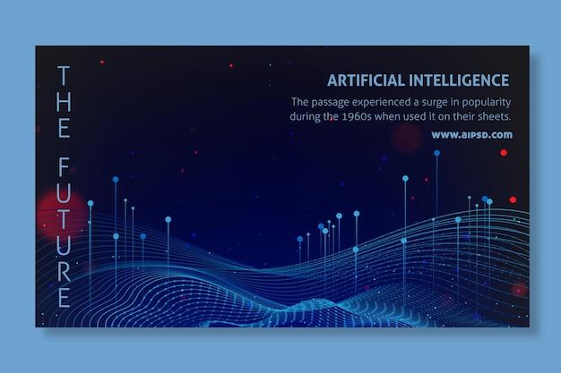 Modèle De Bannière D'intelligence Artificielle Vecteur gratuit