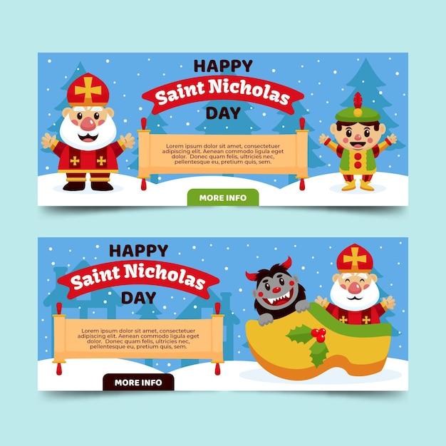 Modèle De Bannière De Jour Plat Deisgn Saint Nicholas Vecteur gratuit