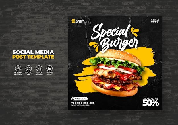 Modèle De Bannière De Médias Sociaux De Menu De Restaurant Alimentaire Vecteur Premium