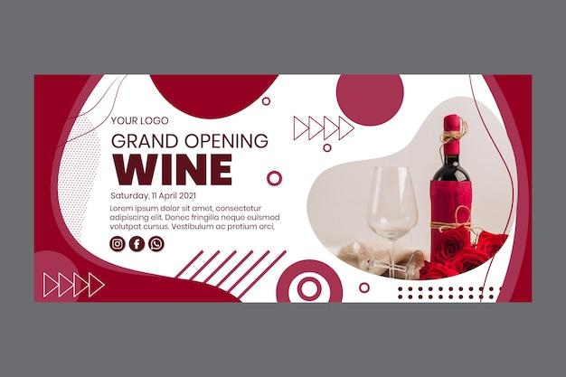 Modèle De Bannière D'ouverture Du Vin Vecteur gratuit