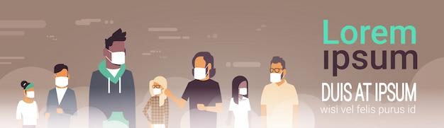 Modèle De Bannière De Personnes Dans Les Masques Pour La Pollution Vecteur Premium