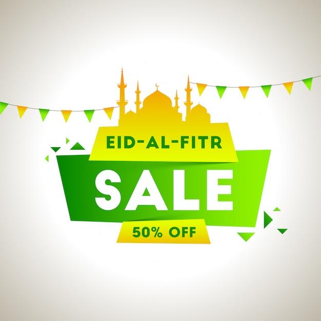 Modèle de bannière pour eid al-fitr mubarak sale Vecteur Premium