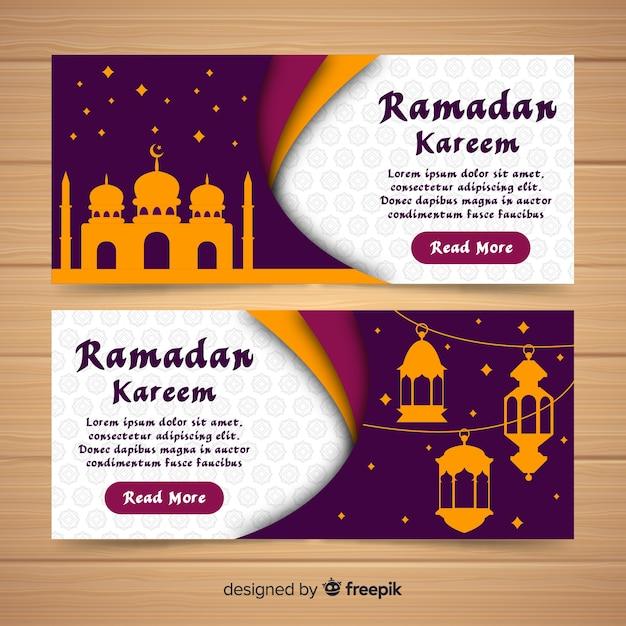 Modèle de bannière de ramadan plat Vecteur gratuit