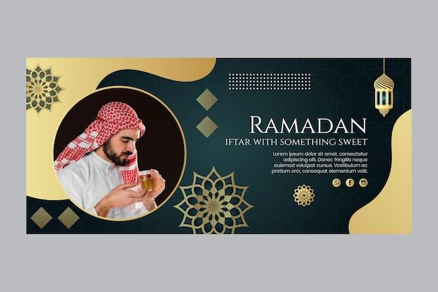 Modèle De Bannière Ramadan Vecteur gratuit