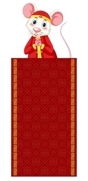 Modèle De Bannière Avec Rat Blanc En Costume Chinois Vecteur gratuit