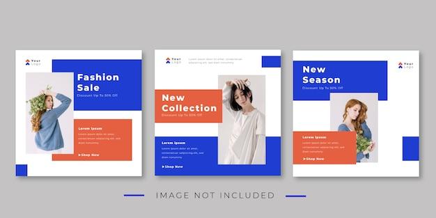 Modèle de bannière de tendances de la mode pour la collection de poste instagram Vecteur Premium
