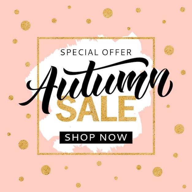 Modèle de bannière de vente automne avec des paillettes d'or et lettrage pour flyer, invitation, affiche, site web. offre spéciale, annonce de vente saisonnière. Vecteur Premium