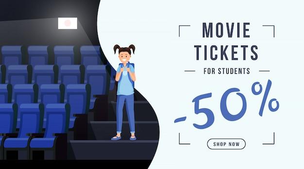 Modèle de bannière de vente de billets de film Vecteur Premium