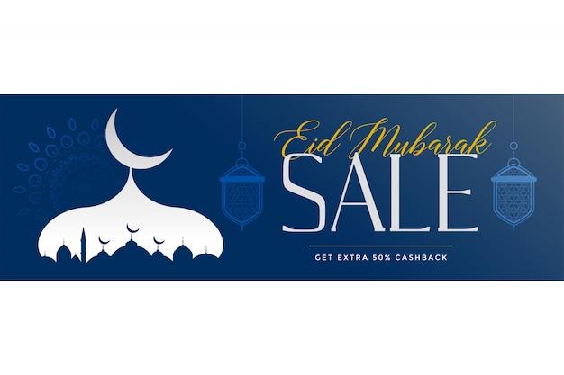 Modèle de bannière de vente bleu eid mubarak Vecteur gratuit