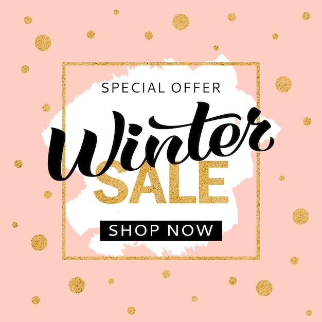 Modèle de bannière de vente hiver avec des paillettes d'or et lettrage pour flyer, invitation, affiche, site web. offre spéciale, annonce de vente saisonnière. Vecteur Premium