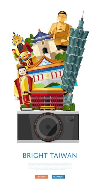 Modèle De Bannière De Voyage Taiwan Avec Des Attractions Célèbres Vecteur Premium