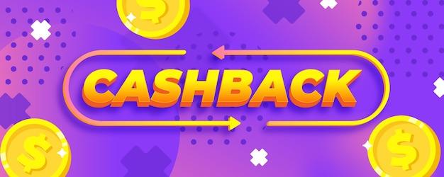 Modèle De Bannière Web Cashback Vecteur gratuit