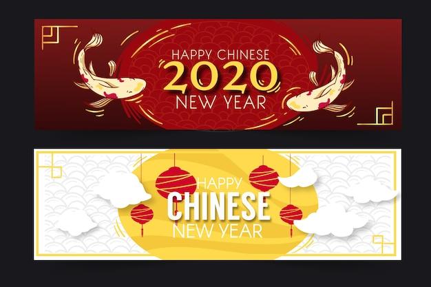 Modèle de bannières design plat nouvel an chinois Vecteur gratuit