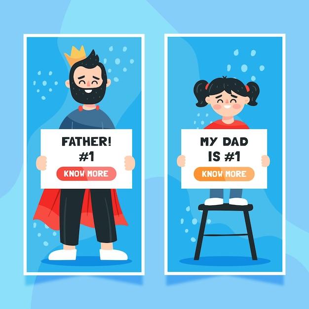 Modèle De Bannières De Fête Des Pères Design Plat Vecteur gratuit