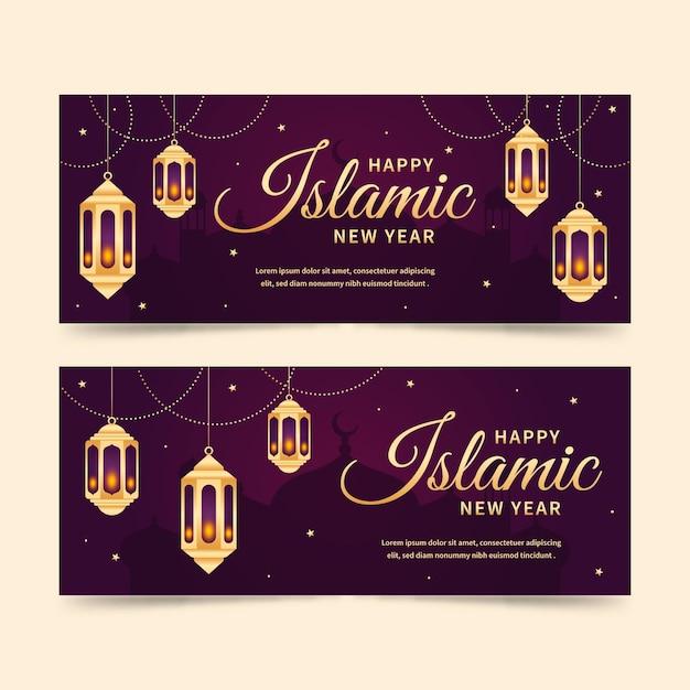 Modèle De Bannières De Nouvel An Islamique Vecteur gratuit